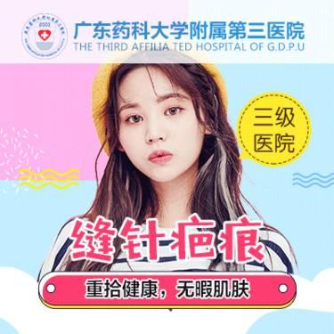 https://heras.igengmei.com/service/2019/06/21/0c8cccae2d-half
