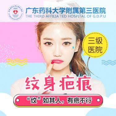 https://heras.igengmei.com/service/2019/06/21/4b22633a53-half