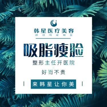 https://heras.igengmei.com/service/2019/06/21/7dbf6b8058-half