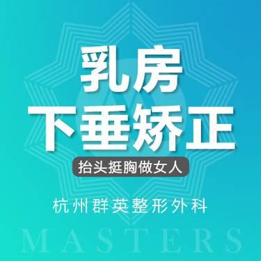 https://heras.igengmei.com/service/2019/06/21/892ed4f9d3-half