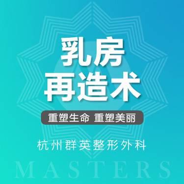 https://heras.igengmei.com/service/2019/06/21/b115b6a3b6-half