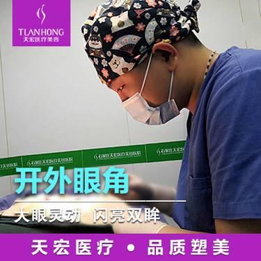 https://heras.igengmei.com/service/2019/06/21/d9b0114306-half