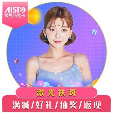https://heras.igengmei.com/service/2019/06/22/6939c3af03-half