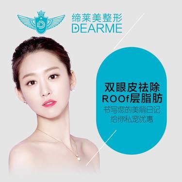 https://heras.igengmei.com/service/2019/06/22/a436a5157b-half