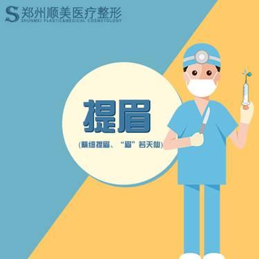 https://heras.igengmei.com/service/2019/06/22/c293f58953-half