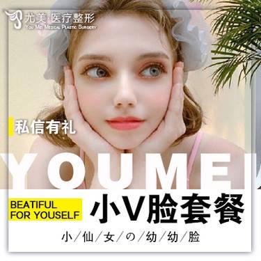 https://heras.igengmei.com/service/2019/06/23/0dd8281e57-half