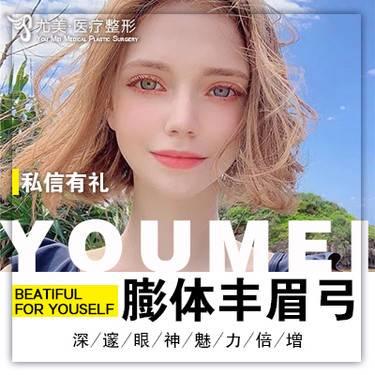 https://heras.igengmei.com/service/2019/06/23/54d9dacbb7-half