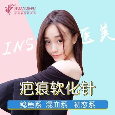 https://heras.igengmei.com/service/2019/06/24/0a0865afc5-half