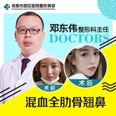 https://heras.igengmei.com/service/2019/06/24/73c75db752-half