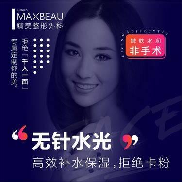 https://heras.igengmei.com/service/2019/06/24/94563d8ee1-half