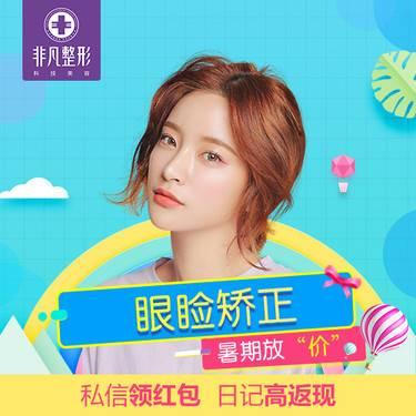 https://heras.igengmei.com/service/2019/06/24/bdf4666421-half