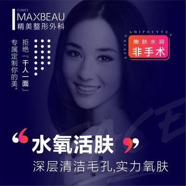 https://heras.igengmei.com/service/2019/06/24/e90c2908f9-half