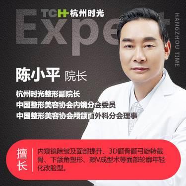 https://heras.igengmei.com/service/2019/06/25/7914575f5a-half