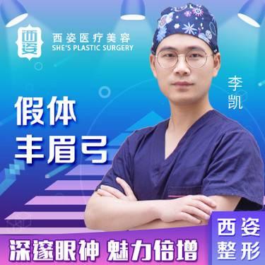 https://heras.igengmei.com/service/2019/06/26/0b48d19ccb-half