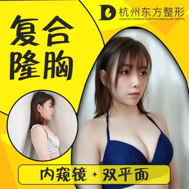 https://heras.igengmei.com/service/2019/06/26/310ca1250d-half
