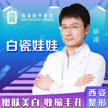 https://heras.igengmei.com/service/2019/06/26/452229bb45-half
