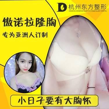 https://heras.igengmei.com/service/2019/06/26/93044bd544-half