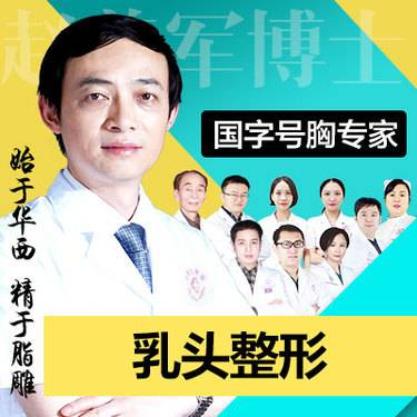 https://heras.igengmei.com/service/2019/06/26/b03e3d7942-half