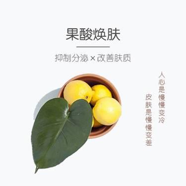 https://heras.igengmei.com/service/2019/06/27/0628638ea3-half