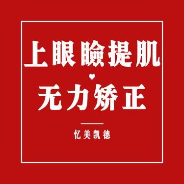 https://heras.igengmei.com/service/2019/06/27/312230f68d-half