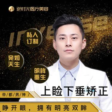 https://heras.igengmei.com/service/2019/06/27/329726ab1a-half
