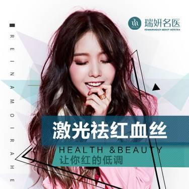 https://heras.igengmei.com/service/2019/06/27/408212dfed-half