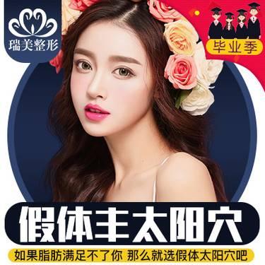 https://heras.igengmei.com/service/2019/06/27/7d4e952709-half