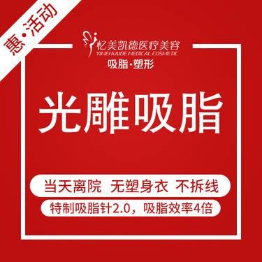 https://heras.igengmei.com/service/2019/06/27/9243ae241c-half