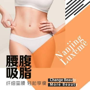 https://heras.igengmei.com/service/2019/06/27/da3743421b-half