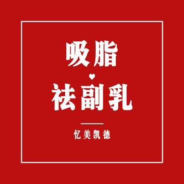 https://heras.igengmei.com/service/2019/06/27/e6867e7a56-half