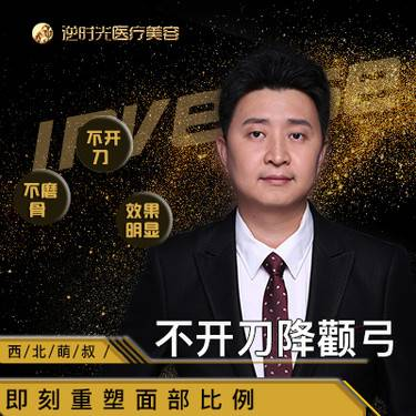 https://heras.igengmei.com/service/2019/06/27/ee51154a56-half