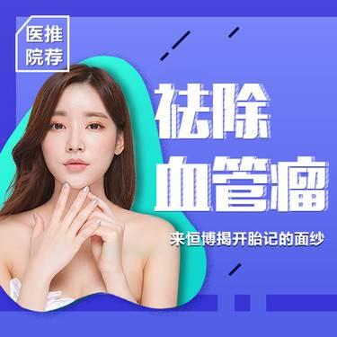 https://heras.igengmei.com/service/2019/06/28/03604d096b-half