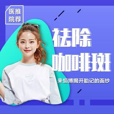 https://heras.igengmei.com/service/2019/06/28/397011c7fc-half