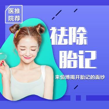 https://heras.igengmei.com/service/2019/06/28/800d936ed1-half