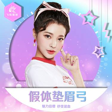 https://heras.igengmei.com/service/2019/06/28/994fc1a204-half