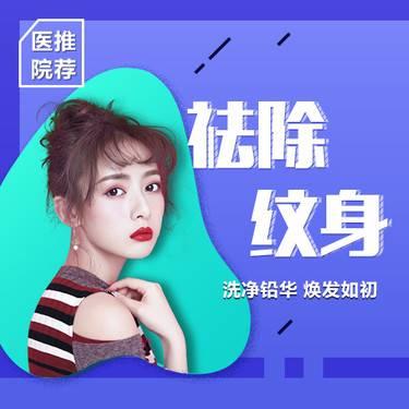 https://heras.igengmei.com/service/2019/06/28/b35e64b17b-half