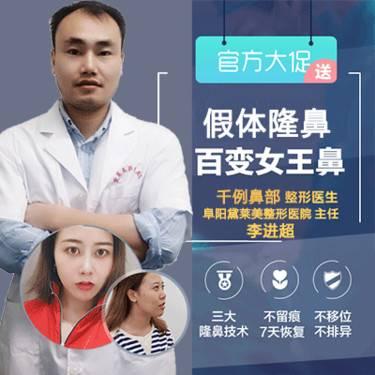 https://heras.igengmei.com/service/2019/06/28/c3ff223918-half