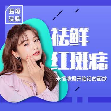 https://heras.igengmei.com/service/2019/06/28/cd8ffdf142-half