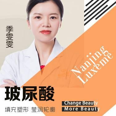 https://heras.igengmei.com/service/2019/06/29/6f38f81023-half