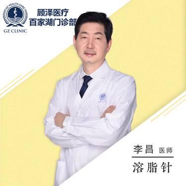 https://heras.igengmei.com/service/2019/07/01/4eb0bb6652-half