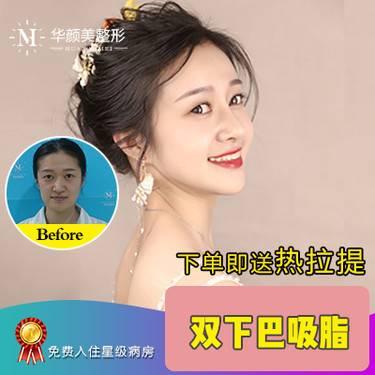 https://heras.igengmei.com/service/2019/07/01/caa7b61baf-half