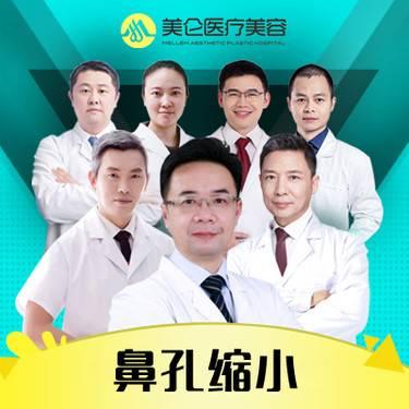 https://heras.igengmei.com/service/2019/07/01/e27e954938-half