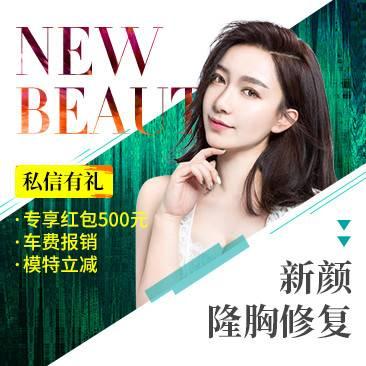 https://heras.igengmei.com/service/2019/07/01/ff564873c8-half