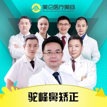 https://heras.igengmei.com/service/2019/07/02/0880771d5b-half