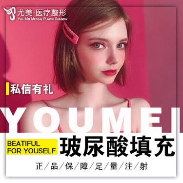 https://heras.igengmei.com/service/2019/07/02/5263f82026-half