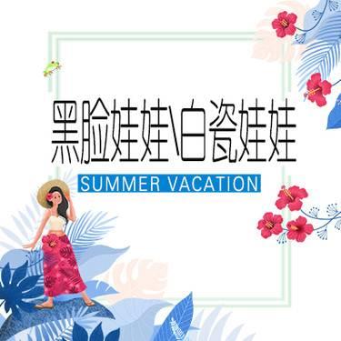 https://heras.igengmei.com/service/2019/07/02/76f9b871cc-half