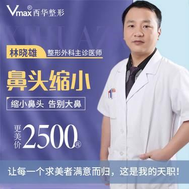 https://heras.igengmei.com/service/2019/07/03/51d8707d6c-half