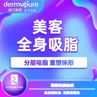 https://heras.igengmei.com/service/2019/07/03/6b4a1932e1-half