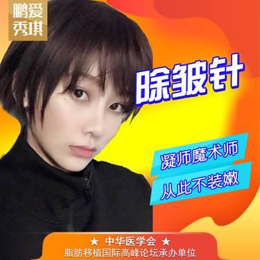 https://heras.igengmei.com/service/2019/07/03/a1bbed1a04-half