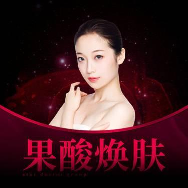 https://heras.igengmei.com/service/2019/07/03/ae1f3a3a41-half